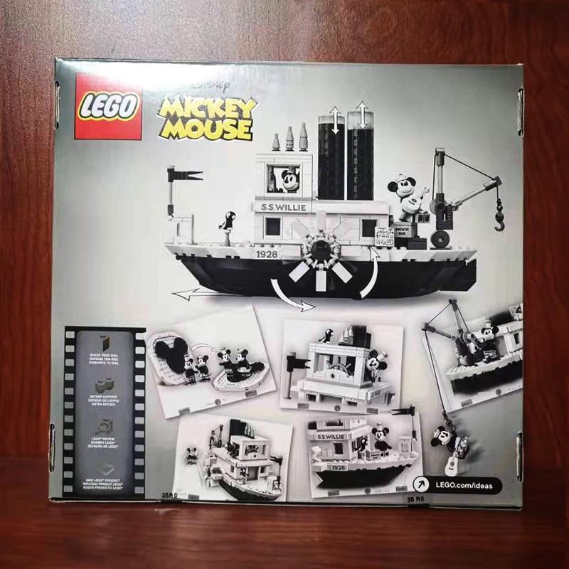 樂高LEGO 21317積木Ideas系列迪士尼米奇的威利號汽船2019