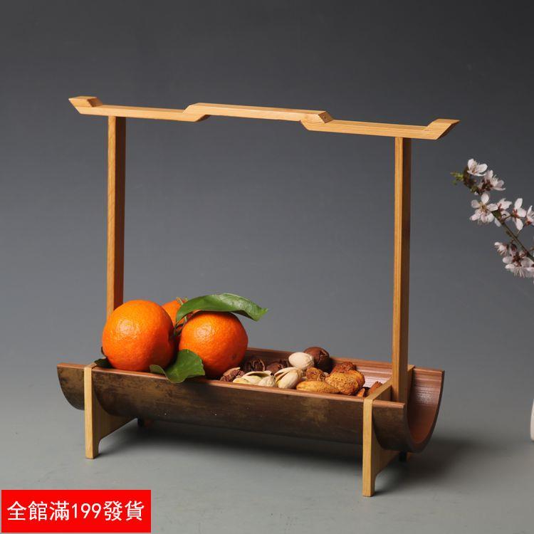 老師傅手工編織竹製茶點盤禪意點心糕點托盤乾果碟水果盤客廳茶几小果籃茶室日式