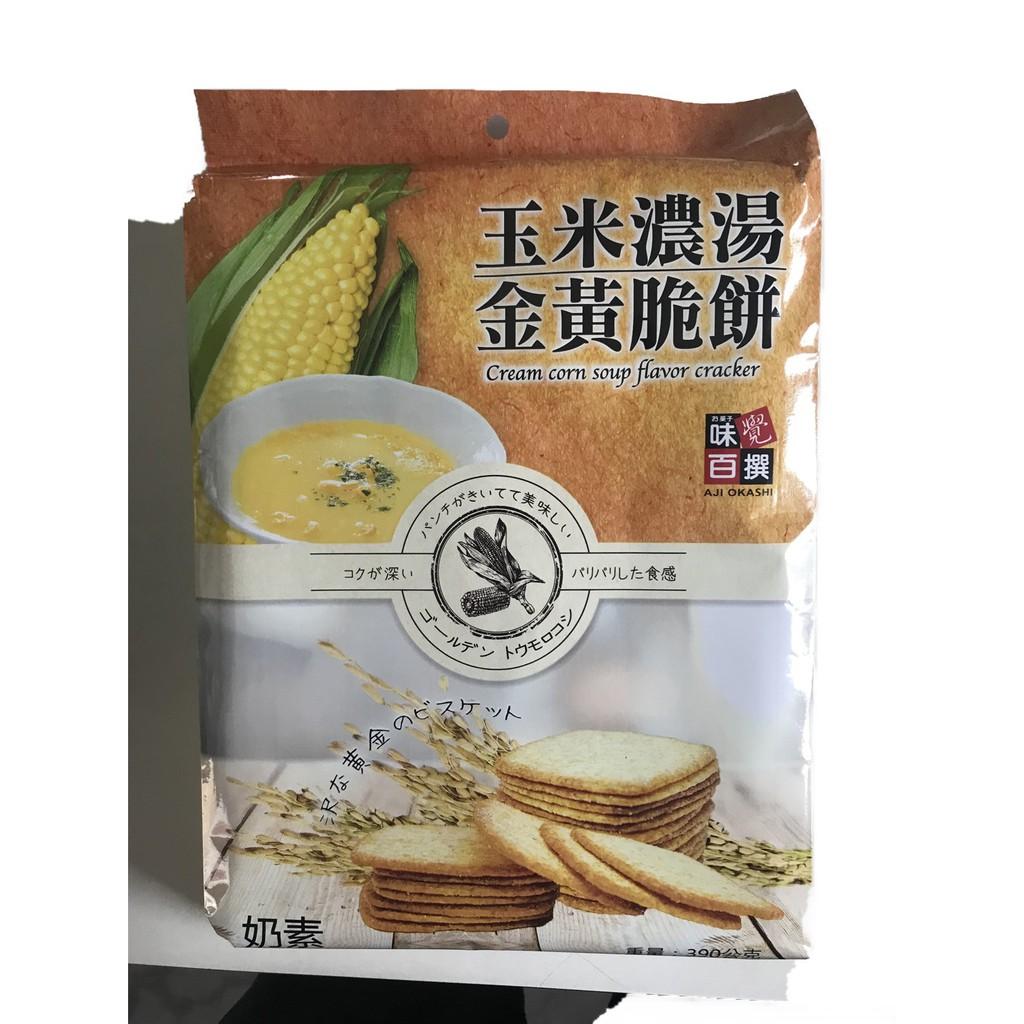 兔咪零食窩 To Me Snack House-玉米濃湯金黃脆餅