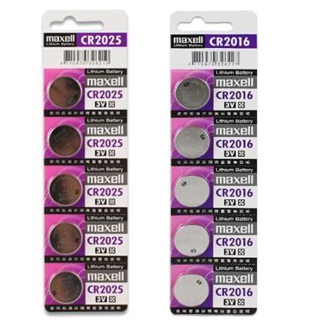 [現貨-台灣公司貨]CR2025 3V鋰電池(5入) 纽扣電池 計算機 耳溫槍