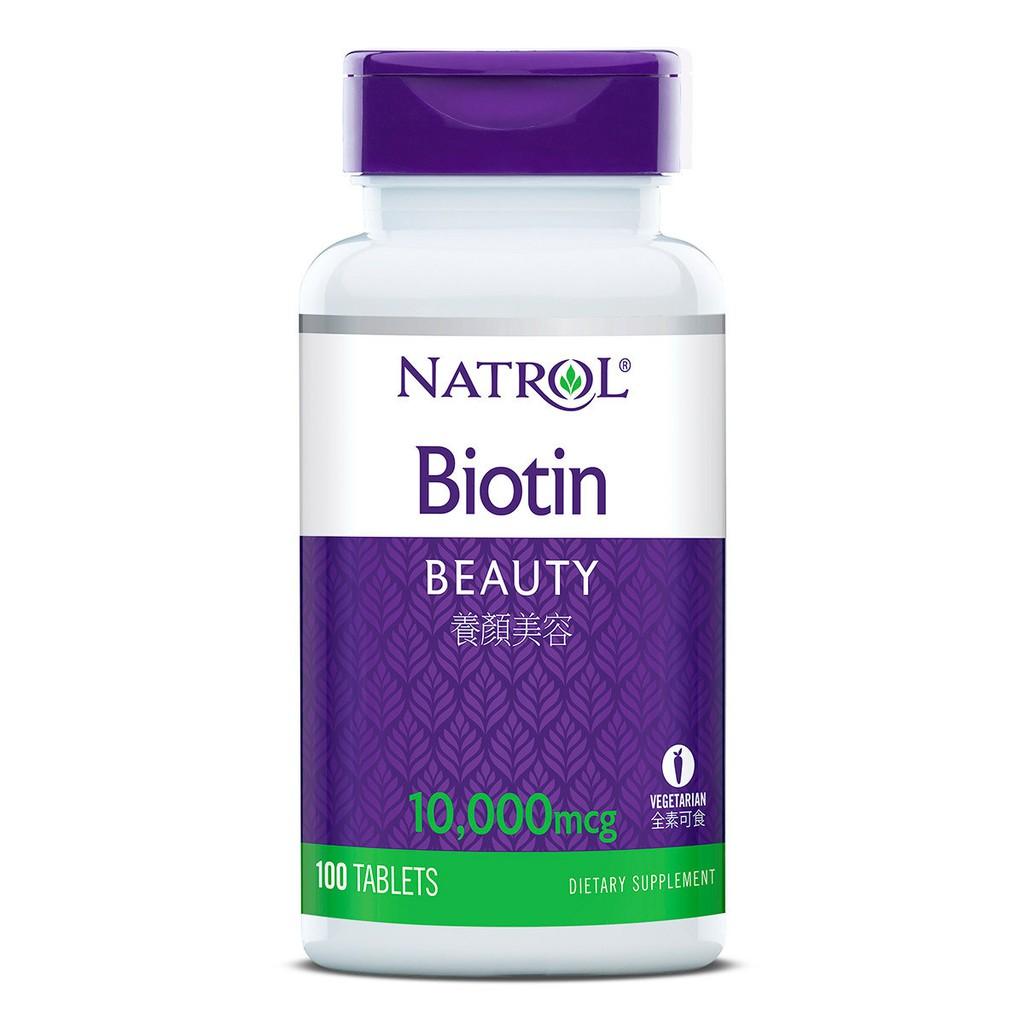 免運可刷卡 Natrol 納妥 生物素10,000微克(食品) 100錠Natrol Biotin 10 #115609