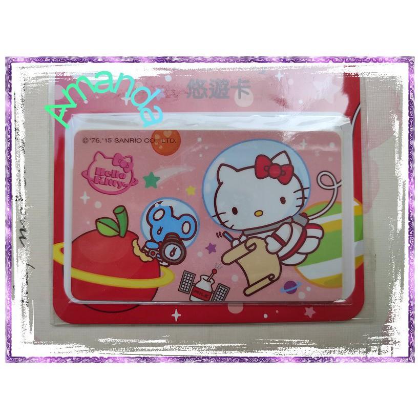 7-11 2015 全新 Hello Kitty悠遊卡-太空版 / 日式和風