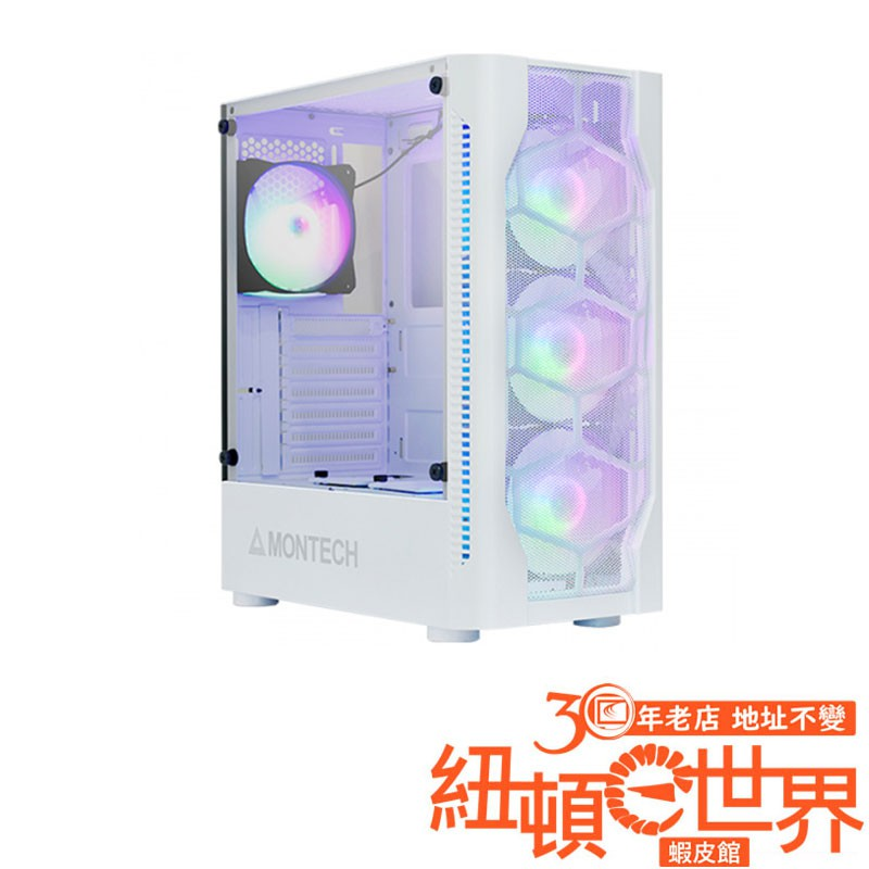 MONTECH 君主 X1 鋼化玻璃 ATX 電腦機殼 白 /紐頓e世界
