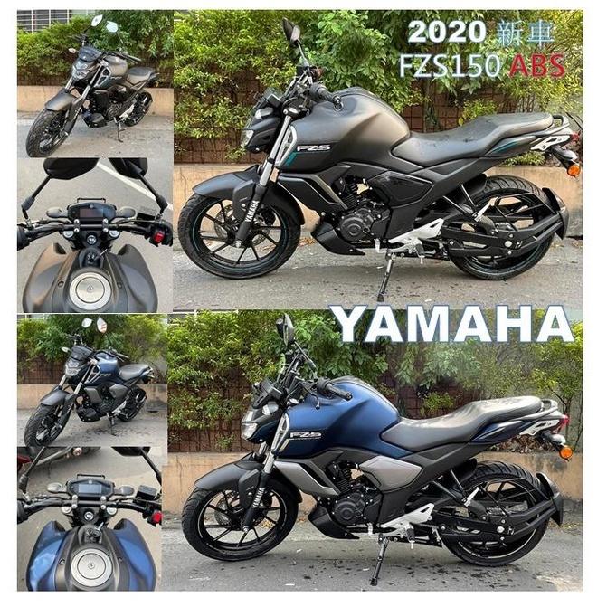 【新車】2020 YAMAHA 山葉 FZ-S 150 V3 FZS ABS 送777好險 FZS150