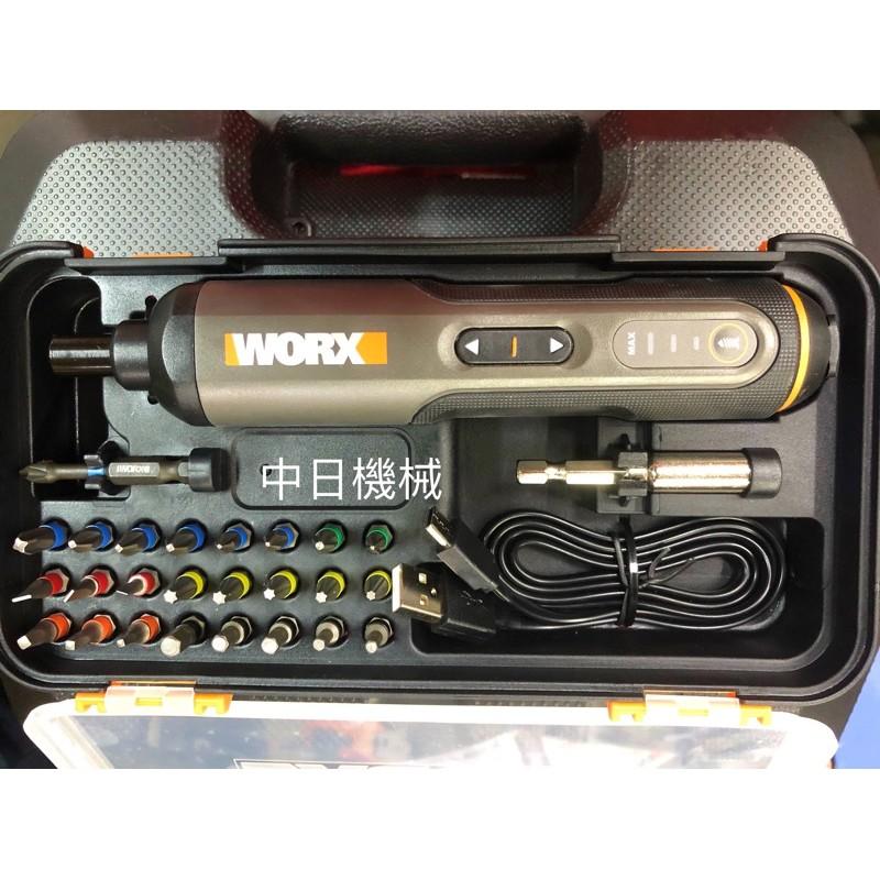 ☆中日機械☆威克士 WX240 起子機 比bosch go 2 更強 LED燈 扭力調節 電量顯示