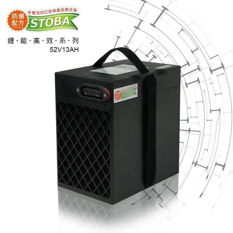 騰輝電動車 友量鋰電池52V17AH通過CNS認證防爆鋰電池