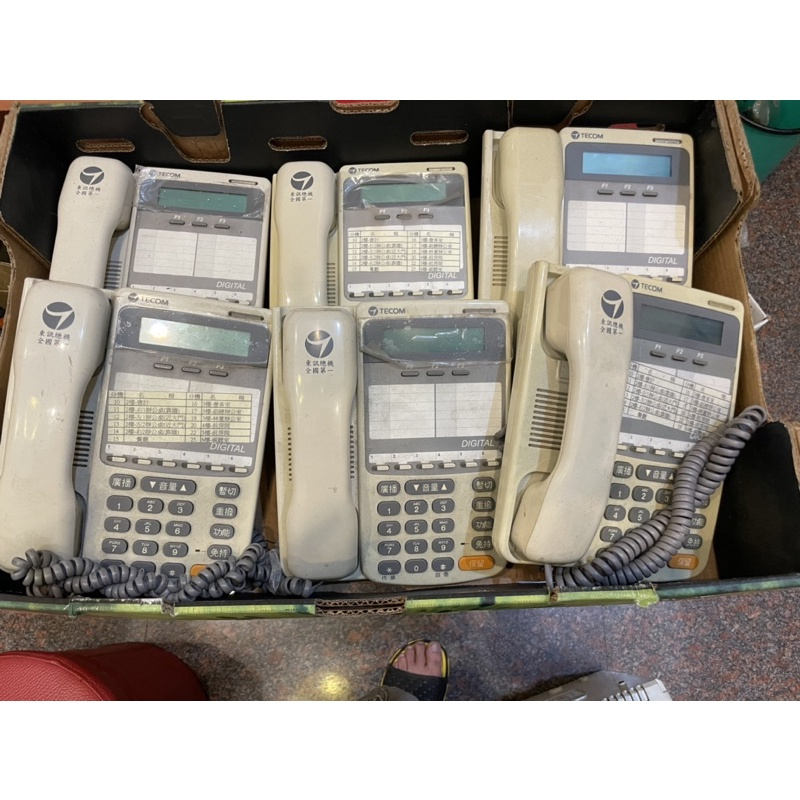 二手東訊電話總機(一組)&話機(六組)&開鎖中繼器(一組)