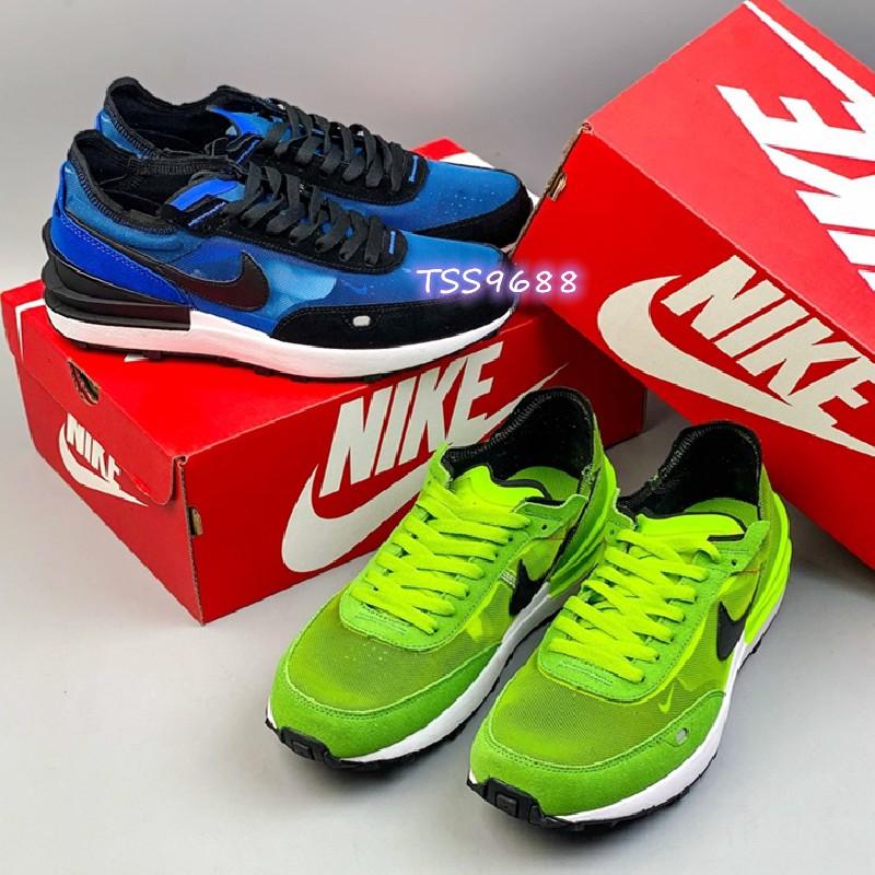 新品免運 Nike Waffle One 耐克華夫2.5網面透氣跑鞋 男女鞋 低筒情侶鞋 男女款休閒運動慢跑鞋