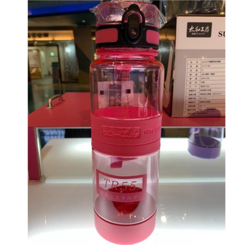 太和工房運動水壺 TR55 1000ml 新款上市! 買水壺送茶網