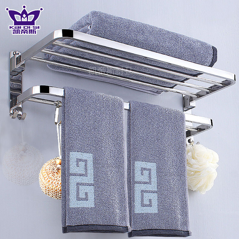 304不銹鋼浴巾架浴室免打孔摺疊毛巾架衛生間置物架收納架壁掛