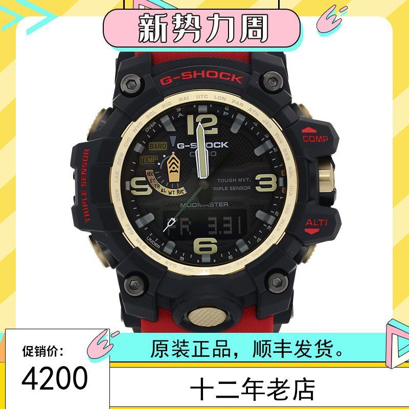 日產GWG1000卡西歐GSHOCK限量紅金大泥王GWG-1000GB-4A 1A3