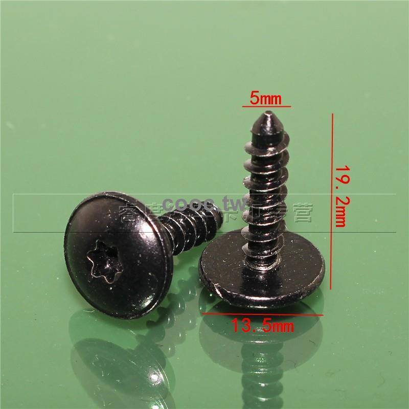 限時下殺📍奧迪A4L/A5/A6L/Q3/Q5/Q7葉子板內襯/擋泥板絨布固定螺絲卡子卡扣y1490