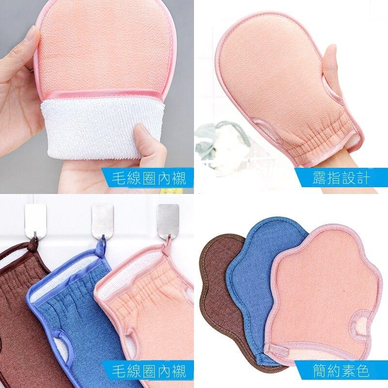 搓澡巾 搓澡巾搓澡神器搓灰搓泥成人搓澡洗澡用品搓背手套擦背巾女士不疼