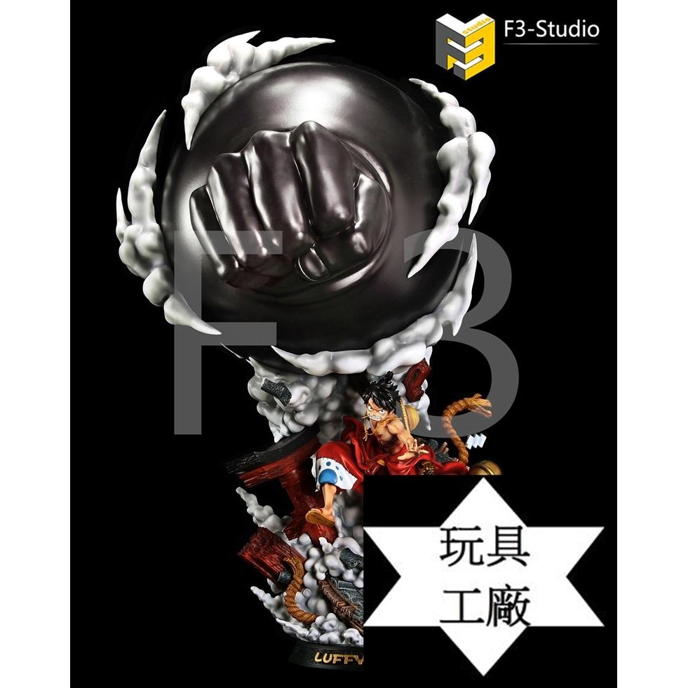 ★玩具☆☆預購海賊王 F3 Studio 魯夫共鳴系列第二彈 三檔魯夫 共鳴 索隆 雕像代購