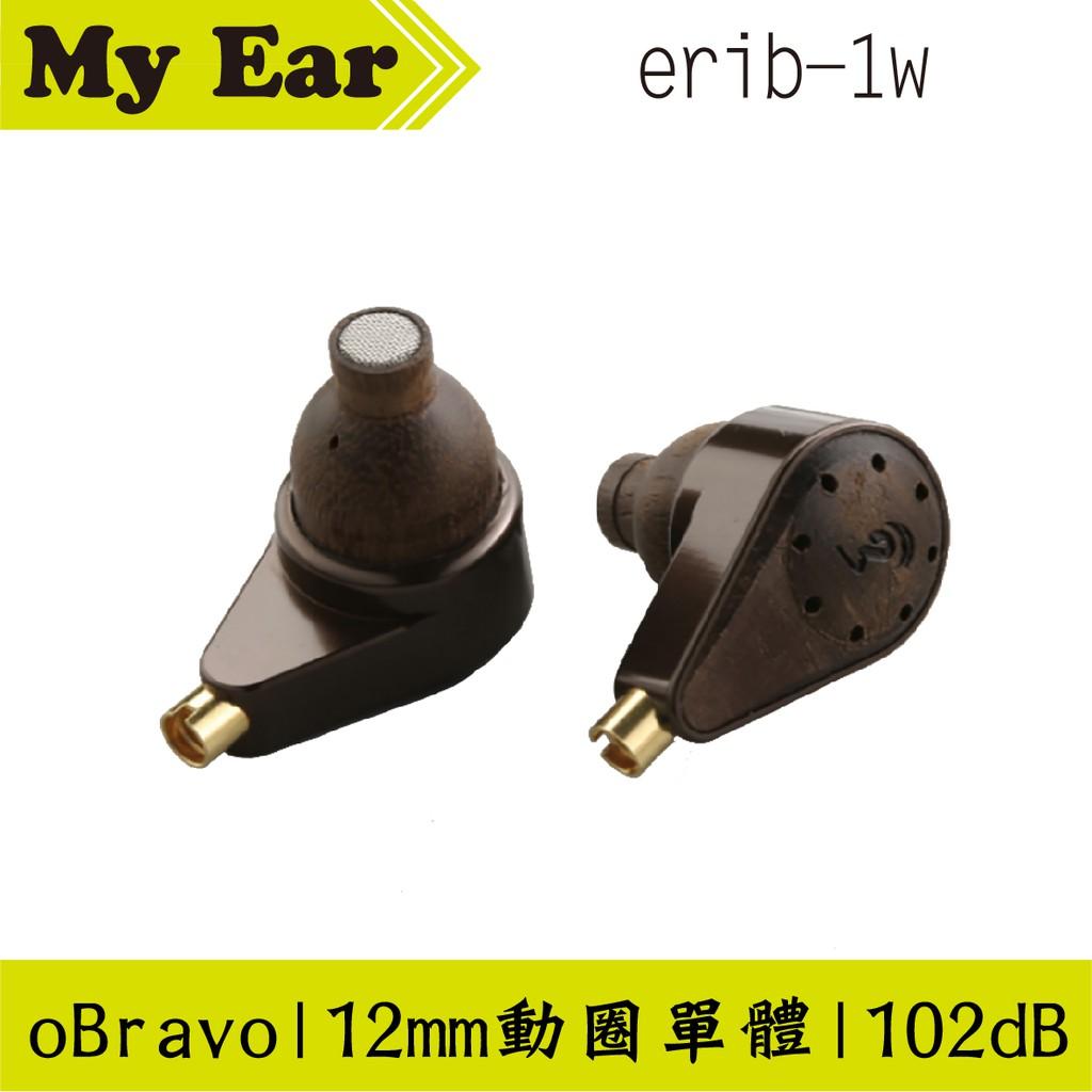 oBravo erib-1w 耳道式耳機 平面振膜 | My Ear耳機專門店
