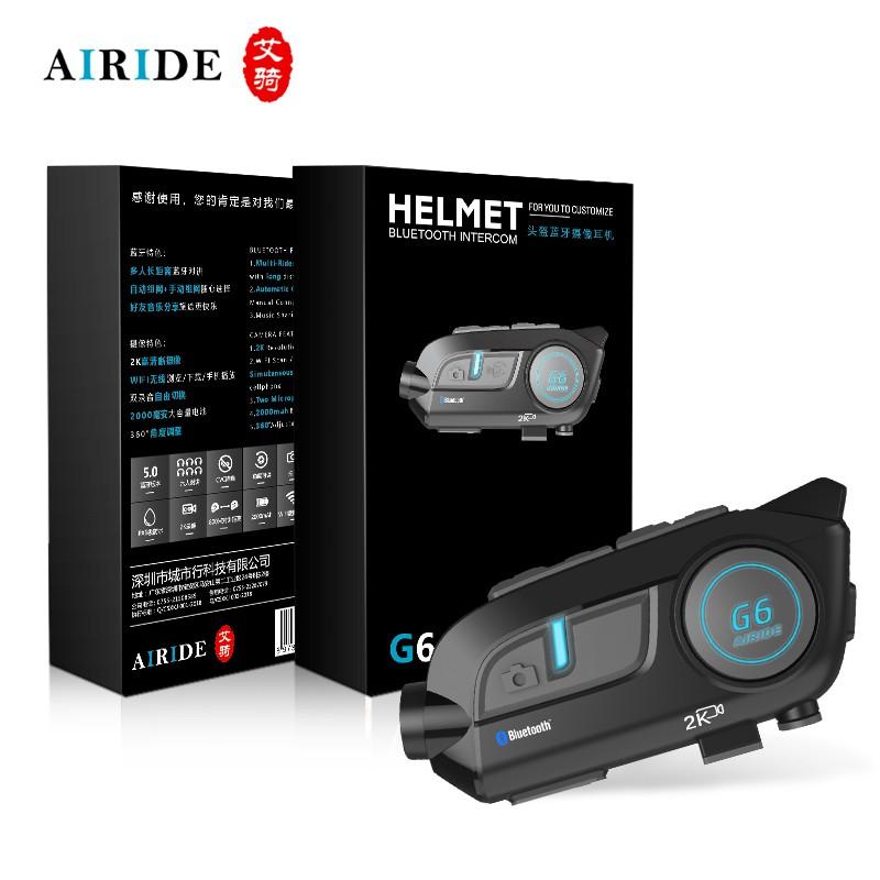 AIRIDE G6 高清 1440P 安全帽 藍牙 攝影 耳機 特價3680  Maxto 飛樂 M3