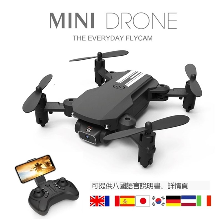 下殺熱賣 全新中小型 無人機 航拍機 超強續航 高清4K 攝像 航拍無人機 迷你空拍機 四軸飛行器 遙控飛機12