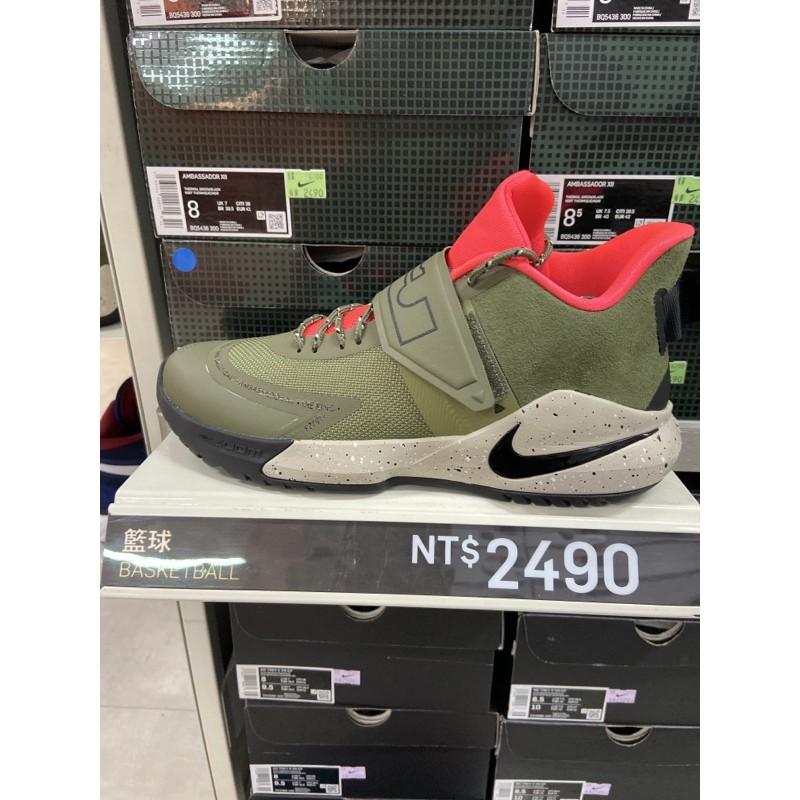 Nike Ambassador XII LBJ 籃球鞋 男 BQ5436-300