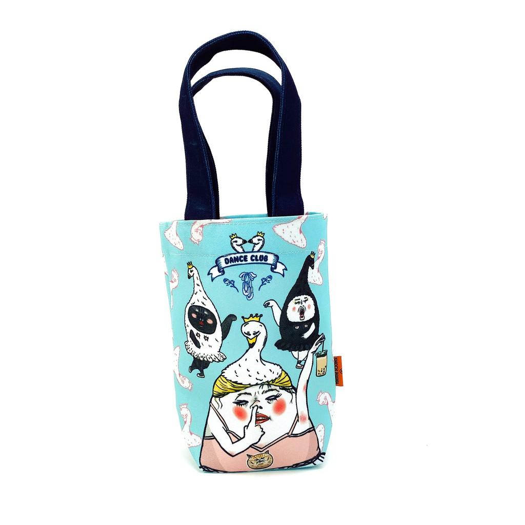 【Shock MAMA 蛋定人生】蛋蛋的舞蹈教室 環保飲料提袋