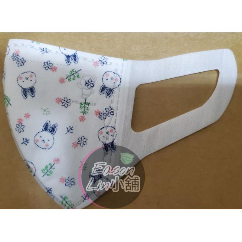 【公司貨】可刷卡💯北極熊醫用口罩【3D幼幼、3D兒童】