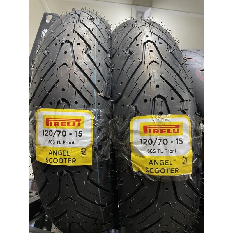 Pirelli 倍耐力 Angel  天使胎 120/70-15 120 70 15 Xmax300 尼龍胎 前輪