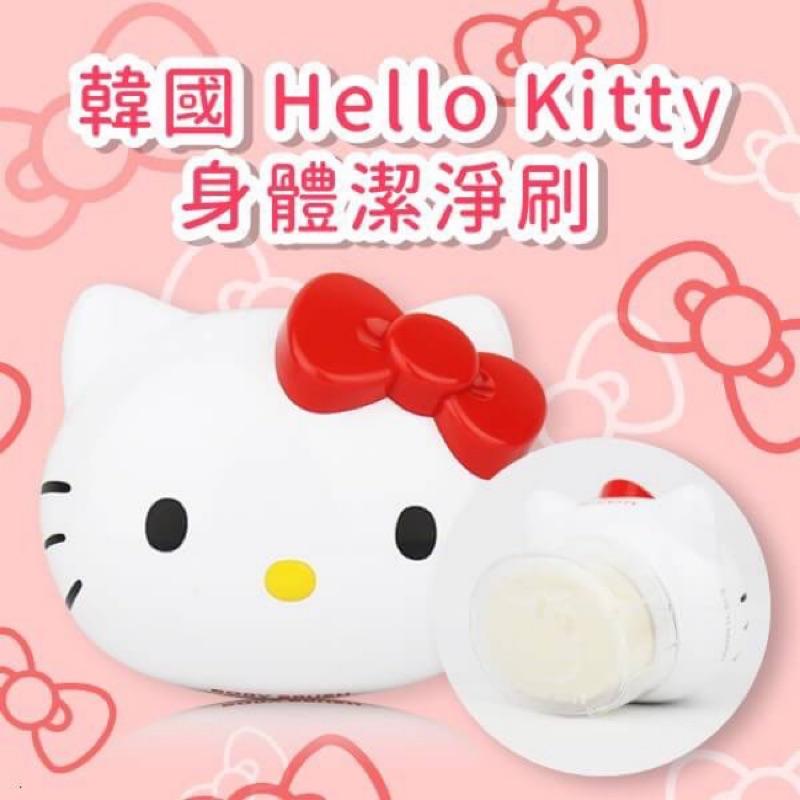 韓國原裝TOSOWOONG Hello Kitty軟毛身體刷清潔去角質刷】