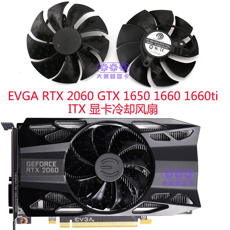 EVGA RTX2060 GTX1650 1660 1660ti ITX顯卡冷卻風扇PLA09215S12H