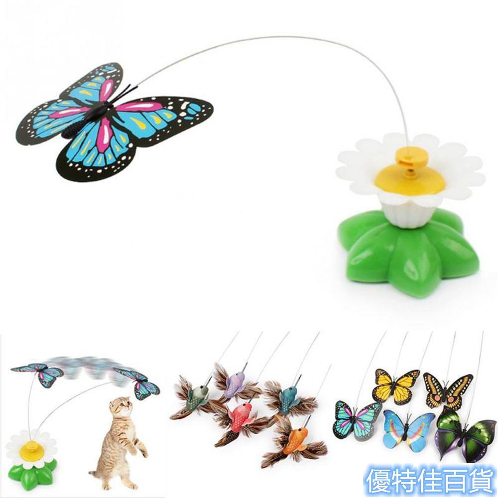 現貨玩具蝴蝶 電動兒童蜂鳥玩具轉圈太陽花蝴蝶 汽車擺件