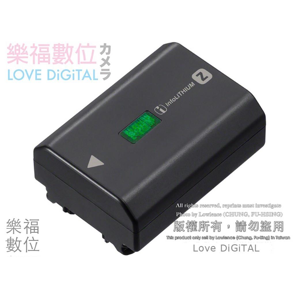 現貨 公司貨 Sony NP-FZ100 原廠電池 A7R3 A9 a73 α73 a7m3 a7r4 a6600專用