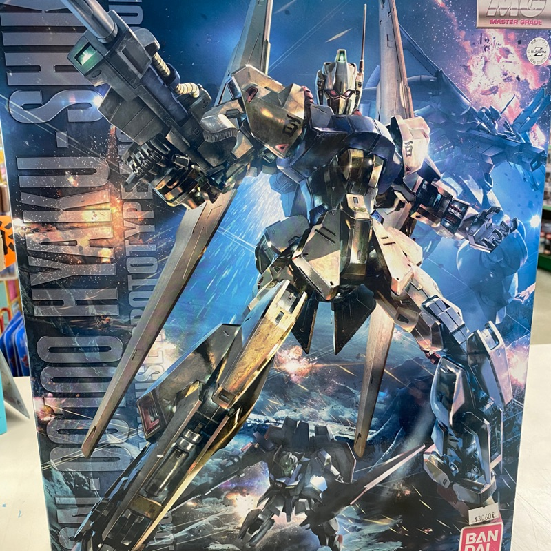 Bandai 萬代日本鋼彈  MG 1/100 MSN-00100百式-0196701