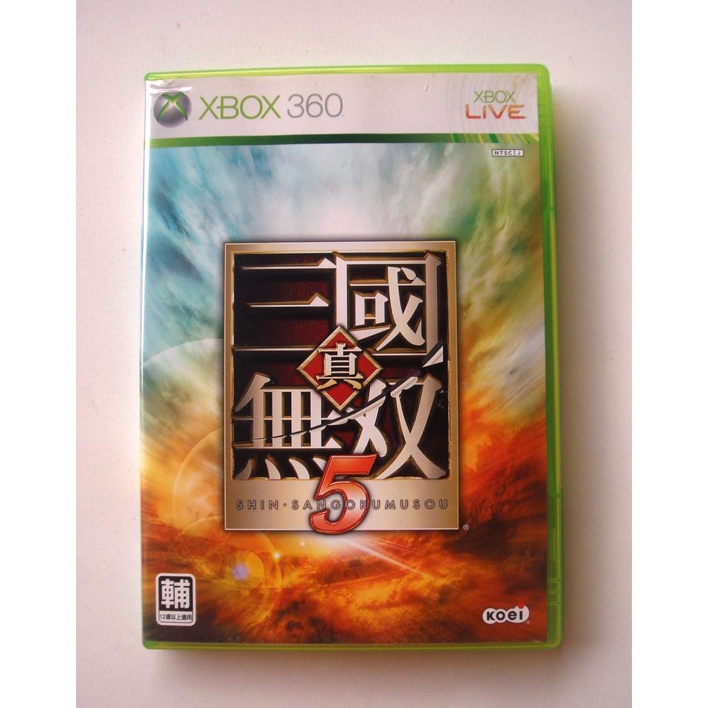 XBOX360 真三國無雙5