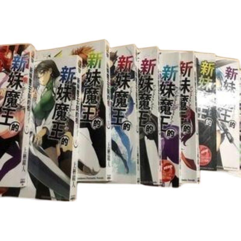 【mumu】:新妹魔王的契約者小說01-12《上棲綴人》角川2590 彩色插圖