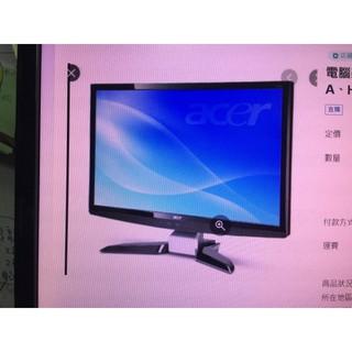 24吋LCD液晶螢幕 宏碁 ACER P244W 支援(VGA,HDMI)二手良品 $1800 新北市