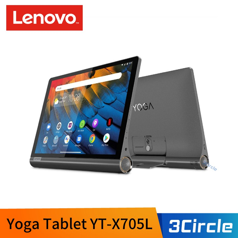 Lenovo Yoga Tablet YT-X705L 10.1吋 平板電腦 4G/64G LTE版