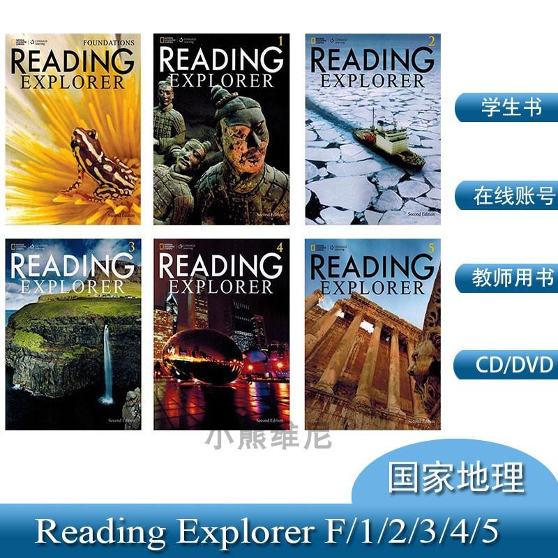 正版國家地理Reading Explorer F/1/2/3/4/5 帶在線練習經典閱讀