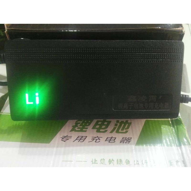 電動車磷酸鐵鋰電池48V3A(15串)/(16串)充電器 電動車充電器 智能脈衝 品字頭,卡儂頭,捷安特頭.....