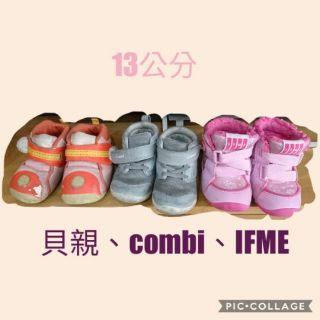 二手 童鞋目錄  12、12.5、13、13.5、14、15、16、17公分 新北市