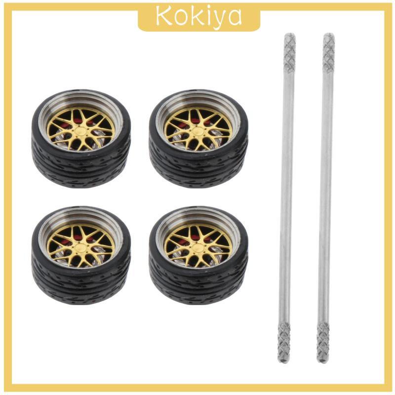 [KOKIYA] 4PCS / SET 1/64 On-Road模型車輪和輪胎備件適用於HotWheels E1