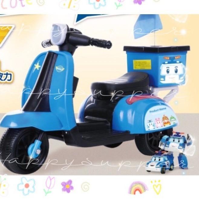 可刷卡現貨 正版授權 POLI波力電動車 豐力富奶粉贈品 後座附收納箱