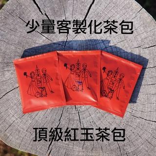 『客製化茶包』日月潭紅茶紅玉冷(熱)泡茶包 台茶18號 無毒農藥檢驗 茶葉 冷泡茶 日月潭 紅茶 茶包 日本進口 南投縣