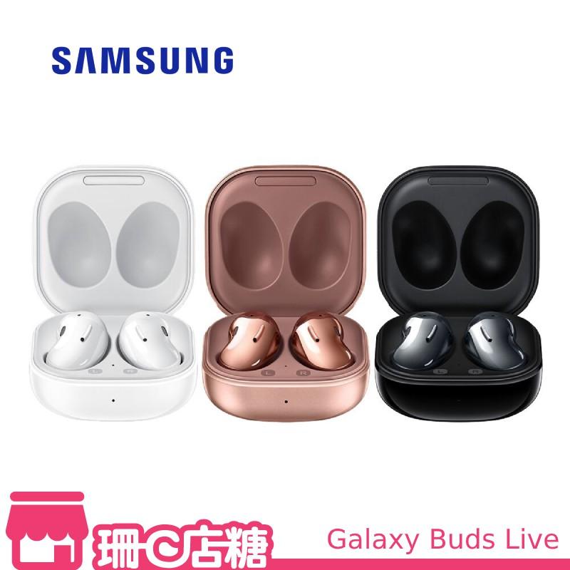 [拆封福利品] 三星 Samsung Galaxy Buds Live R180 真無線藍牙耳機