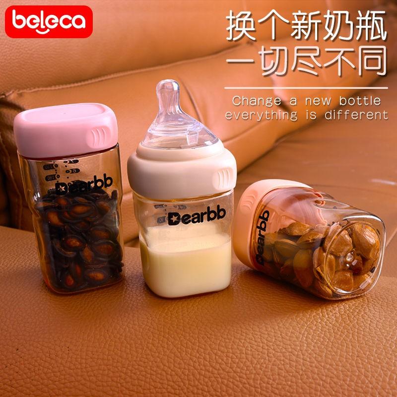奶瓶 -Belega 新生嬰兒奶瓶 Ppsu 防摔寬口徑防扁平燃氣方仿母乳奶嘴正品