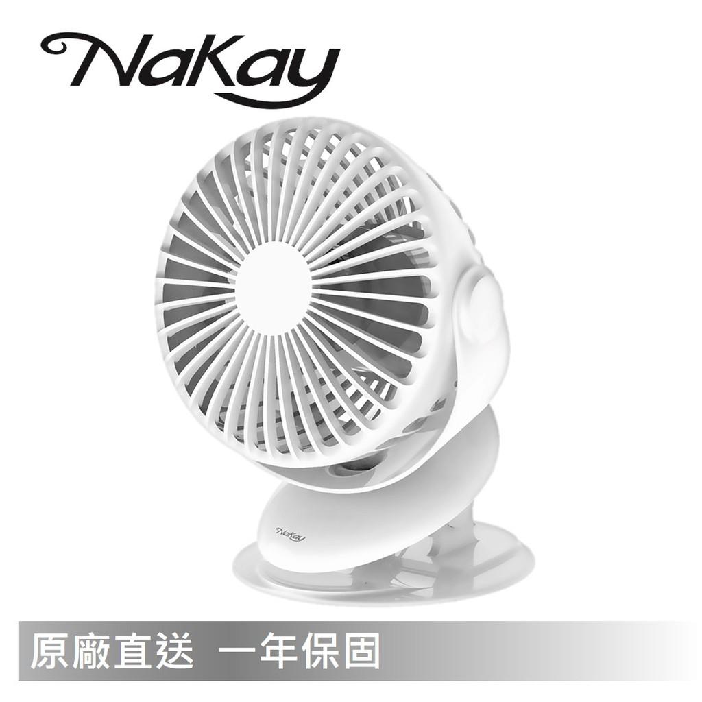 KINYO NUF-117 4吋夾/立式USB風扇 廠商直送 現貨