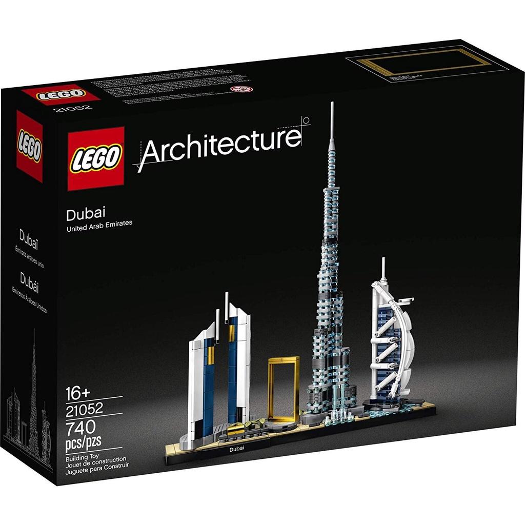 [Yasuee台灣] LEGO 樂高 21052 杜拜 建築系列 下單前請先詢問