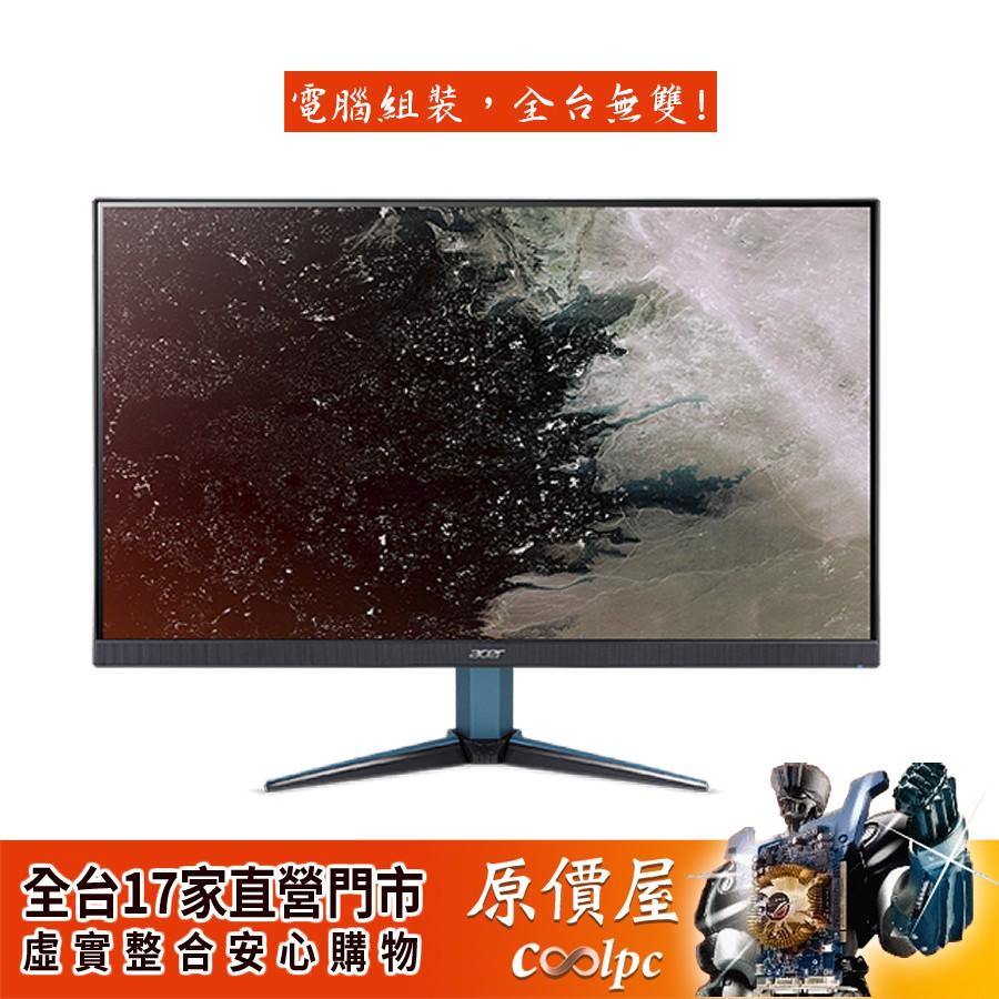 acer宏碁 Nitro VG272U V 27吋/2ms/IPS/170Hz/FreeSync/保固三年/螢幕/原價屋