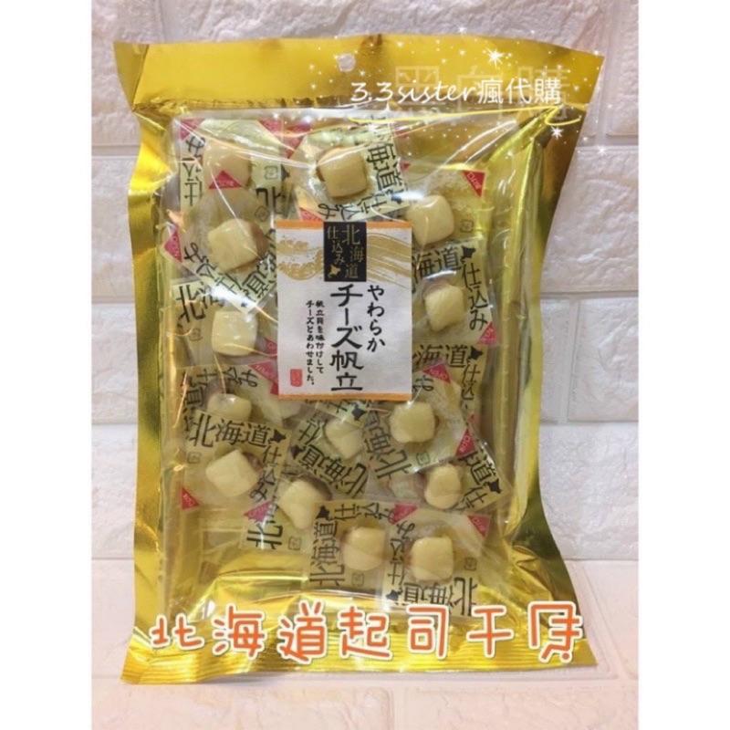 ⭐️預購⭐️ 日本山榮 🎊北海道限定 花枝起司干貝 起士煙燻 燒 120g