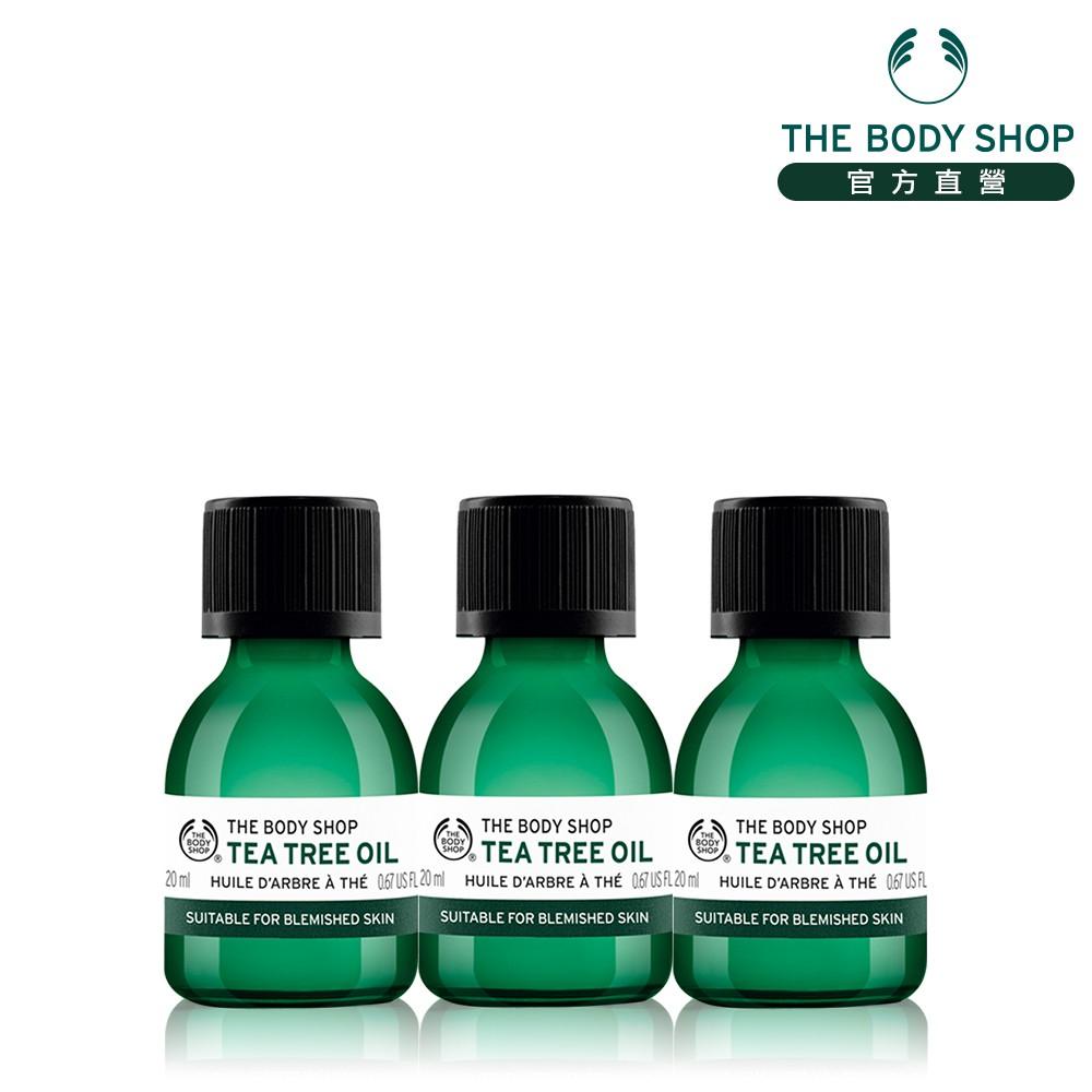 【THE BODY SHOP】天然茶樹淨膚精油組