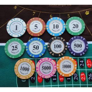 【ㄎㄠˋ賣場】 麻將籌碼 德州撲克籌碼 加重籌碼 Casino用籌碼 臺北市