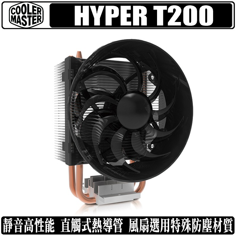 Cooler Master Hyper T200 CPU 散熱器 12公分 塔扇