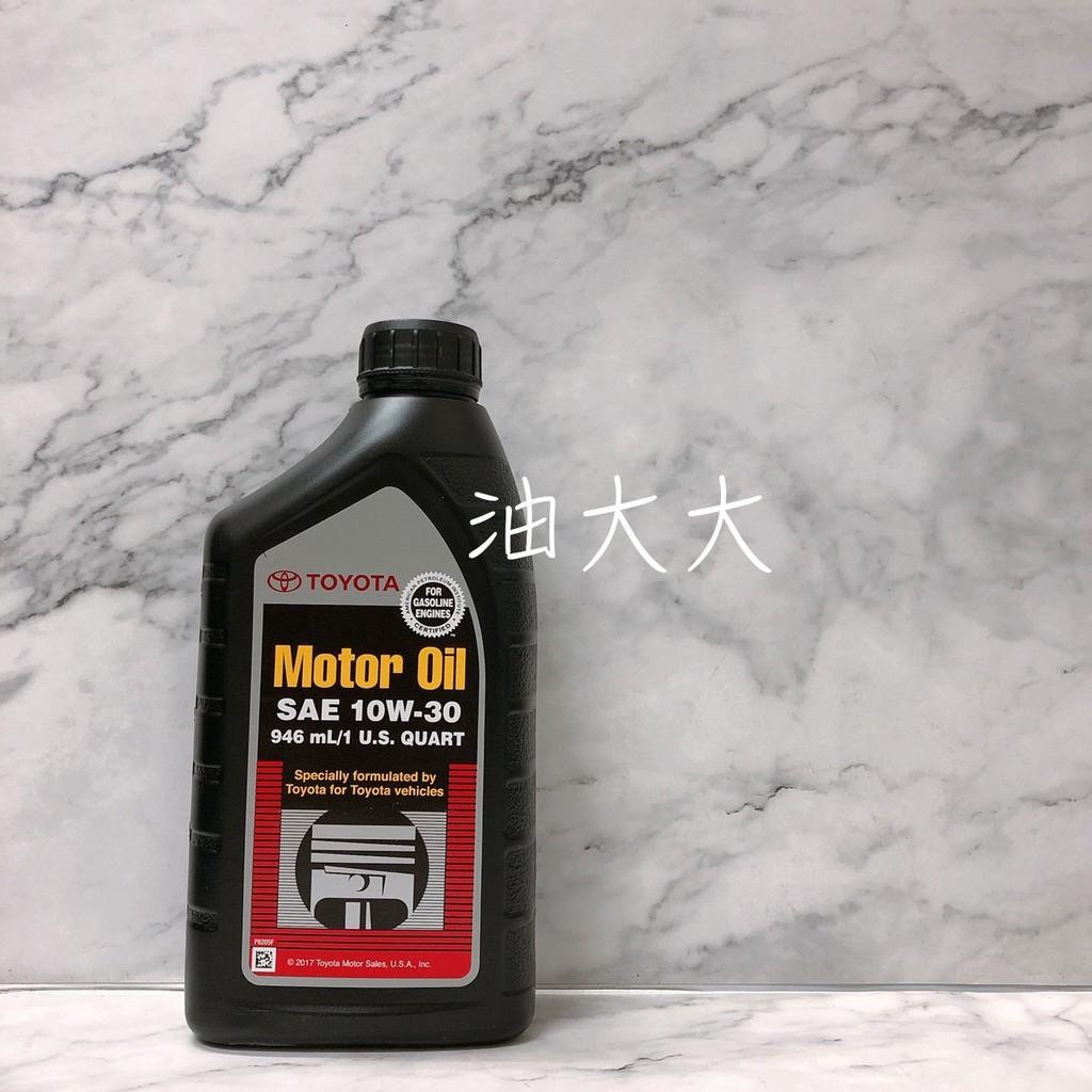 -油大大- TOYOTA 豐田 Motor Oil 10W-30 10W30 合成機油